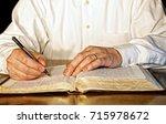 a businessman or business... | Shutterstock . vector #715978672