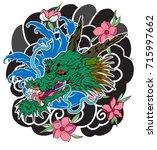 japanese old dragon tattoo for... | Shutterstock .eps vector #715997662