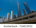 shanghai lujiazui modern city... | Shutterstock . vector #716013922