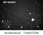 greeting card halloween night... | Shutterstock .eps vector #716027236