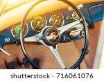 novosibirsk  russia   june 16 ... | Shutterstock . vector #716061076