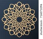 laser cutting mandala. golden...   Shutterstock .eps vector #716071096