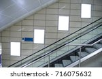 blank billboard in subway... | Shutterstock . vector #716075632