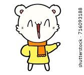 polar bear cartoon | Shutterstock .eps vector #716093188