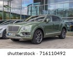 Small photo of FRANKFURT - SEPTEMBER 12, 2017: Bentley Bentayga parked outside at 67th IAA, Frankfurt. Bentayga is the fastest SUV ever built. This powerful all-purpose car offers an exceptional driving experience.