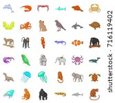 many animals icons set. cartoon ... | Shutterstock . vector #716119402