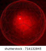 red geometry design element   Shutterstock . vector #716132845