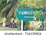 ratchaburi  thailand  ... | Shutterstock . vector #716139826