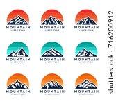 mountain   sky logo template set | Shutterstock .eps vector #716200912