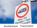 Lorry Weight Limit Road Sign ...