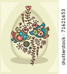 easter greetings card with... | Shutterstock .eps vector #71621653