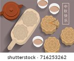 moon cake  mid autumn festival... | Shutterstock .eps vector #716253262