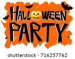 halloween party | Shutterstock . vector #716257762