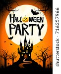 halloween party | Shutterstock . vector #716257966