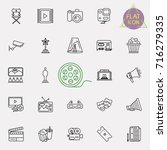cinema  movie line icons set ... | Shutterstock .eps vector #716279335