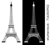 icon of eiffel tower on white... | Shutterstock .eps vector #716303902