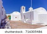 agios ioannis siderianos... | Shutterstock . vector #716305486