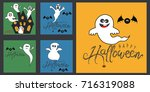 halloween party  hand drawn... | Shutterstock .eps vector #716319088
