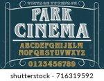 script handcrafted vector... | Shutterstock .eps vector #716319592