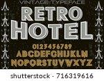 vintage font alphabet... | Shutterstock .eps vector #716319616