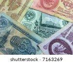 soviet rubles | Shutterstock . vector #7163269