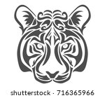 abstract tiger. digital drawing | Shutterstock .eps vector #716365966