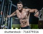 brutal handsome caucasian... | Shutterstock . vector #716379316
