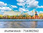 Moscow Kremlin. Grand Kremlin...