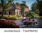 Boat Trip At Giethoorn  The...