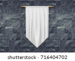 White Blank Vertical Flag...