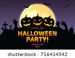 halloween party poster with... | Shutterstock .eps vector #716414542