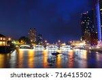 grand rapids skyline  mi | Shutterstock . vector #716415502