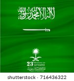 saudi arabia national day in... | Shutterstock .eps vector #716436322
