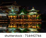 Chinese Style Pavilion In The...