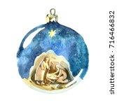 Watercolor Christmas Ball....