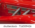 various details of the car ... | Shutterstock . vector #716509426