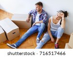 moving out  from rental...   Shutterstock . vector #716517466