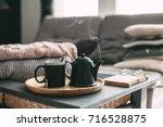 still life details in home... | Shutterstock . vector #716528875
