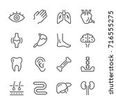 set line icons of human organs... | Shutterstock . vector #716555275