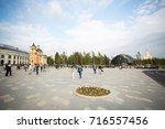 moscow   september 2017 ... | Shutterstock . vector #716557456