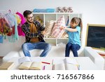 father and a teenage daughter | Shutterstock . vector #716567866