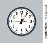 clock vector illustration | Shutterstock .eps vector #716568265