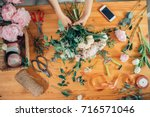 small business. flowers... | Shutterstock . vector #716571046