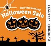 set of halloween objects ... | Shutterstock .eps vector #716579965