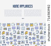 home appliances concept with... | Shutterstock .eps vector #716583982