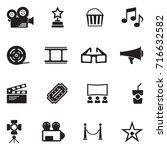cinema icons. black flat design.... | Shutterstock .eps vector #716632582