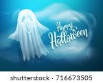 happy halloween background with ... | Shutterstock .eps vector #716673505