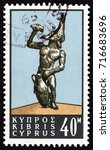 cyprus   circa 1964  a stamp... | Shutterstock . vector #716683696