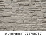 rustication   several methods...   Shutterstock . vector #716708752
