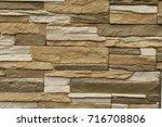 rustication   several methods...   Shutterstock . vector #716708806